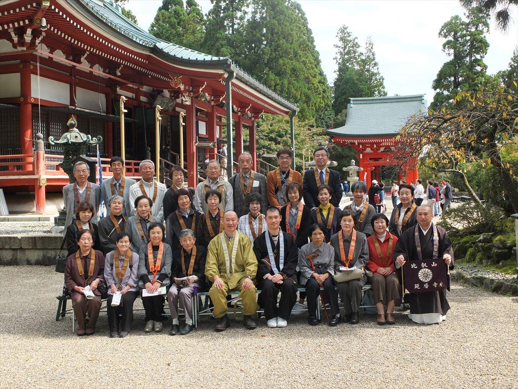 H30年 比叡山参拝記念写真